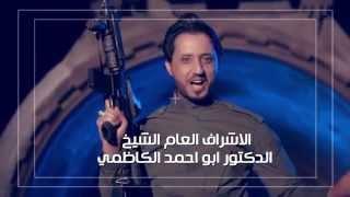 ather alsaady w thsen albaghdady _ اثير الساعدي و تحسين البغدادي _ بارود وغيرة