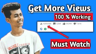 How To Get More View On Youtube Channel [Hindi] 🔥