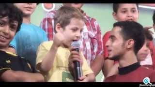 الطفل السوري الرائع مصطفى دله في كلمات مضحكه جدا له مهرجان مكه خير 1434هـ