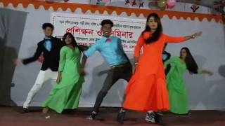 Alto Choyate [ Mind Blowing Dance School ] call: 01950341779
