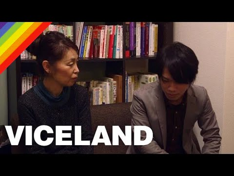 Download Fear, Family, and Love: Coming Out in Japan (GAYCATION - Japan Clip)