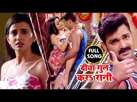Xxx Mp4 Diya Gul Kara Rani Pawan Singh Akshara Singh Monalisa Bhojpuri Hit Songs 2018 3gp Sex