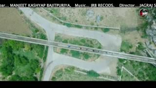 Sher Ki Dahaad Tesar new haryanvi song 2017 bhollu amberhai singer manoj kashyap bholu