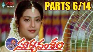 Suryavamsam Movie Parts 6/14 - Venkatesh, Meena