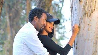 Yosef Bekele - Aye Edaye | አይ እዳዬ - New Ethiopian Music 2018 (Official Video)