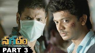 Nagaram Telugu Full Movie Part 3 || Sundeep Kishan,Regina Cassandra