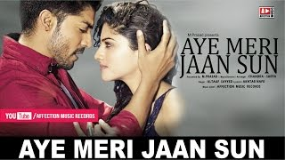 AYE MERI JAAN SUN BY ALTAAF SAYYED,CHANDRA SURYA | LATEST HINDI SONG 2017 | AFFECTION MUSIC RECORDS