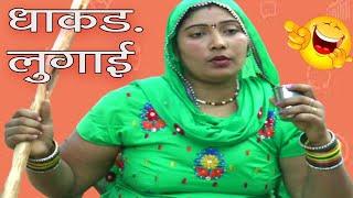 मामलो गड़बड़ है    Part-1    New Rajasthani Film    Jugnu Comedy Entertainment