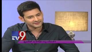 Mahesh Babu On Jr NTR's Jai Lava Kusa   TV9 SPYder Interview