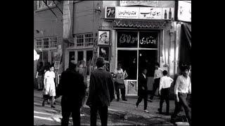 گوگوش - دل کدومه - تهران سال 1346