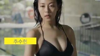수영복씬으로 알아보는 배우들의 숨겨진 몸매
