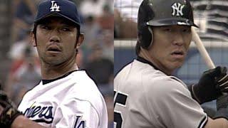 Hideki Matsui's three-run homer off Hideo Nomo