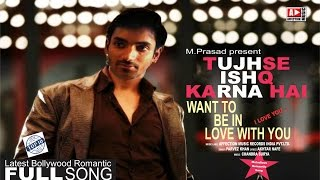 Latest Bollywood Romantic song | Meri Aashiqui By Parvez Khan | Affection Music Records