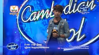 Cambodian Idol | Judge Audition | Week 3 | នី រតនា