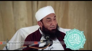 LIVE : Molana Tariq Jameel Latest Bayan 13 June 2018