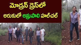 Warangal Collector Amrapali Unseen Video | IAS Amrapali Kata|అమ్రపాలి న్యూలుక్ |  Friday Poster
