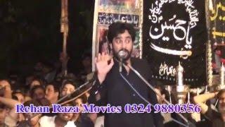 Zakir  waseem abbas baloch  shahdat   Imam ALI a.s |Zakir  waseem abbas baloch