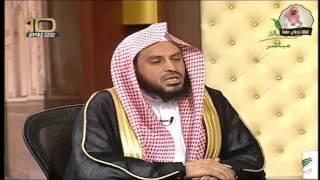 خطورة الفتوى بغير علم؟ وأمانة السائل والمفتي؟ ... // الشيخ عبدالعزيز الطريفي