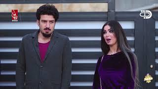 اموري وفيان بنت عمه مشاكل #ولاية_بطيخ #الموسم_الثالث
