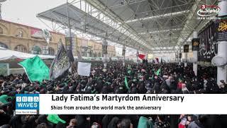 Sadness at Imam Ali Shrine over Lady Fatima's Martyrdom