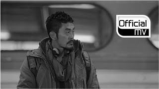 [MV] KIM YOUNG HO(김영호) _ Man's Life(남자라서)