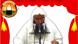 Bangla Tafsir: 003 Surah Al Imran (Part-9, Ayat 121~148) By Motiur Rahman Madani