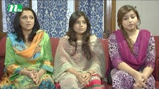 Bangla Natok Chowdhury Villa | Episode 64 | Directed by Himel Ashraf
