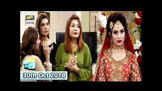 Good Morning Pakistan - Makeup Competition season 3 Day 2  - 30th October 2018 - ARY Digital Show