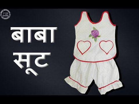 Xxx Mp4 Kids Summer Dress Baba Suit With Bloomer Cutting Stitching BST 3gp Sex