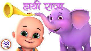 Hathi Raja kahan chale - Hindi Nursery Rhymes हाथी राजा कहाँ चले   by Jugnu Kids