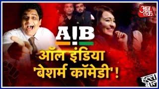 Halla Bol: Sachin, Lata Video By AIB's Tanmay Bhat Kicks Up Storm
