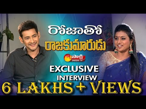 Xxx Mp4 Mahesh Babu Exclusive Interview With Sakshi TV Talking With Roja Watch Exclusive 3gp Sex