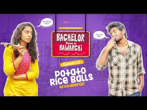 Potato Rice Balls Bachelor Room lo Bawarchi Cooking Diary 12 Chai Bisket Food