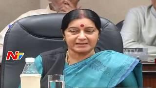 Meira Kumar Letter to Public Representatives Seeking Support || Presidential Elections || NTV