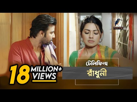 Xxx Mp4 Radhuni Tisha Afran Nisho Imraul Rafat Bangla Telefilm MaasrangaTV Official 2017 3gp Sex