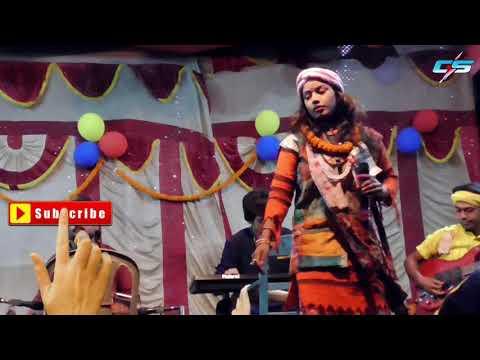 Xxx Mp4 Latika Sarkar Lokogiti Baul Gaan Bangla Folk Song 2018 Latika Sarkar 3gp Sex