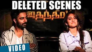 Rajathandhiram | Deleted Scenes Premiere Show