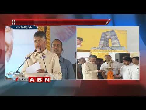 AP CM Chandrababu Naidu lays Foundation Stone for NRT Icon Tower | ABN Telugu