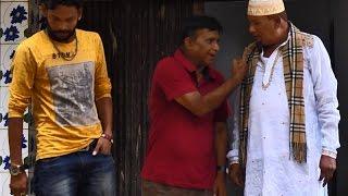 "bangla new telefilm golap fuler koli official trailers 20016 ""গোলাপ ফুলের কলি টেইলার"""