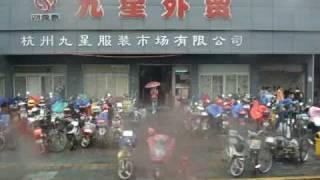 20090520 Hongzhou - West Lake; Bullet Train; Shanghai Video 4