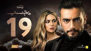 مسلسل فوق السحاب الحلقة 19 التاسعة عشر - بطولة هانى سلامة | Fok Elsehab series - Episode 19 HD