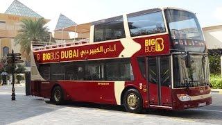Big Bus Tour - Dubai, UAE (FULL)