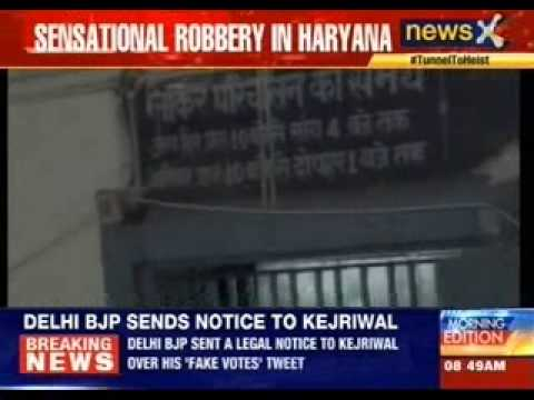 Sensational robbery in Haryana, bank looted by digging 125-feet tunnel