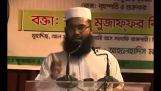 Muzaffar Bin Mohsin | বিশুদ্ধ সালাত আদায় এর গুরুত্ব / Bisudho Salat Aday Er Gurutto
