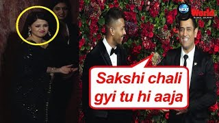 Deepika's Ex-Boyfriend MS Dhoni unleashes funny side as wife Sakshi moves out of frame | HD Video