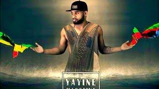 Yared Negu - Yayne Marefia | ያይኔ ማረፊያ - New Ethiopian Music 2017 (Official Video)