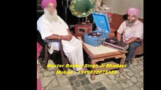 Dhol Sipahiya Ve Meriya Mahiya Ve {Narinder Biba & Harcharan Grewal}