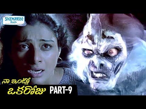 Xxx Mp4 Naa Intlo Oka Roju Telugu Full Movie HD Tabu Hansika Shahbaaz Khan Part 9 Shemaroo Telugu 3gp Sex