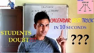 Best calendar tricks in hindi,Students doubt class