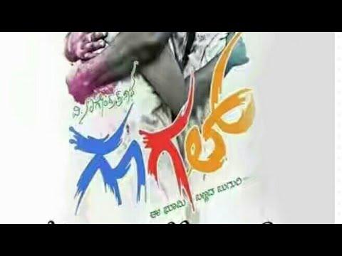 Xxx Mp4 Enidhu Jadhu Kannada HD Video Song Google Kannada New Movie Song 3gp Sex
